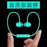 雙耳藍芽耳機無線耳塞掛耳式運動跑步蘋果oppo入耳式vivo通用耳麥【無敵3C旗艦店】