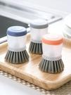自動加液刷鍋刷子廚房按壓出液洗鍋刷家用洗碗刷灶台清潔刷【七月特惠】