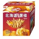 卡迪那95℃北海道風味薯條-鹽味18g x5入/ 盒【愛買】