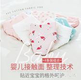 孕婦內衣 純棉全棉懷孕期不抗菌透氣低腰大碼短褲頭月子產后內衣 QQ6152『MG大尺碼』