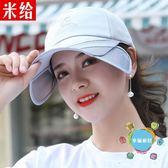 伸縮帽棒球帽子男士夏天女正韓戶外防曬可伸縮鏡片遮陽鴨舌帽運動太陽帽