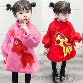 連身裙 周歲寶寶冬裝洋氣2女童加絨加厚連身裙2嬰兒童旗袍裙子時尚公主裙 唯伊時尚