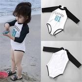 兒童泳衣 兒童泳衣女孩連體長袖防曬速干潛水服中小童寶寶公主泡溫泉游泳裝 寶貝計畫