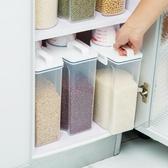 米桶 米桶米盒大米小米家用收納盒廚房小號儲米箱防蟲密封罐防潮裝雙12 狂歡