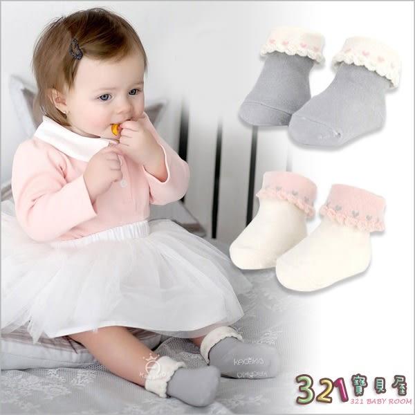 防滑襪童襪嬰兒襪子寶寶短襪甜美愛心翻沿短筒襪-321寶貝屋