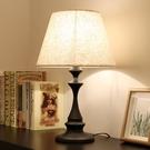美式創意台燈北歐式復古臥室床頭柜燈簡約個...