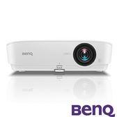 BenQ MS531 長效節能商務投影機【3300流明 / SVGA 800x600】