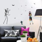 萬聖節配飾 幽靈僵尸的愛情萬圣節墻貼畫櫥窗家庭裝飾 nm9679【野之旅】