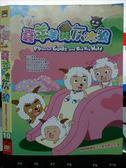 影音專賣店-X19-065-正版DVD*動畫【羊羊與灰太狼(10)】-國語發音