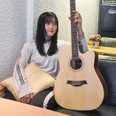 黑五好物節初學者吉他41寸學生男女入門練習吉它民謠木吉他新手自學jita樂器 易貨居