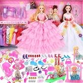 洋娃娃 芭比洋娃娃套裝女孩公主大禮盒換裝大號婚紗超大兒童玩具夢想豪宅 3色