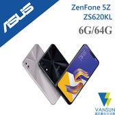 【贈傳輸線+自拍棒+立架】ASUS Zenfone 5Z ZS620KL 6.2吋 6G/64G 智慧型手機 【葳訊數位生活館】