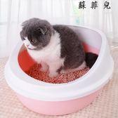 貓砂盆特大號防外濺貓廁所