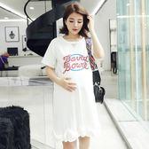 孕婦連身裙夏寬鬆短袖孕婦上衣中長款潮媽大碼孕婦裙孕婦夏裝上裝 森活雜貨