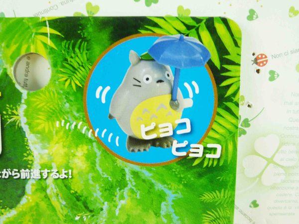 【震撼精品百貨】となりのトトロTotoro_發條玩具-龍貓造型
