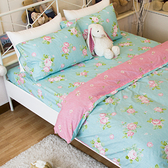 精梳棉-春天の氣息加大雙人床包組 #綠色玫瑰花【大鐘印染、台灣製造】#精梳純綿