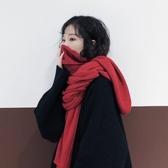 純色針織毛線圍巾