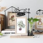 創意相框擺台個性像框木質六 6寸可愛ins現代輕奢小擺件水培簡約 快速出貨