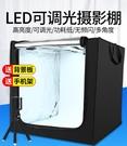 led小型攝影棚 拍攝?品道具拍照燈箱補光燈套裝拍攝燈柔光箱簡易便攜拍攝台 快速出貨