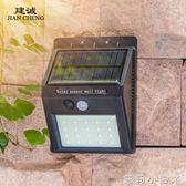 太陽能燈家用防水戶外壁燈別墅庭院燈室外led小路燈圍牆護欄射燈 NMS蘿莉小腳ㄚ