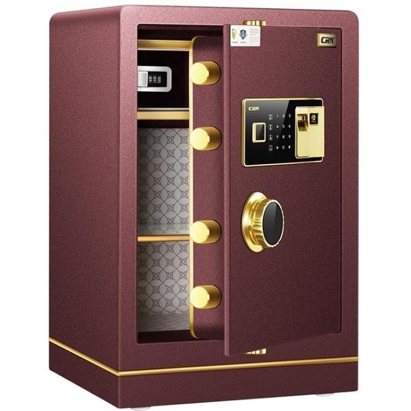 保險櫃 指紋密碼保險櫃家用辦公入墻小型防盜報警保險箱60cm高 JD 美物 交換禮物