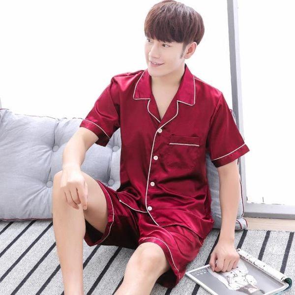 睡衣男士夏季絲綢睡衣短袖兩件套冰絲薄款春秋大碼情侶家居服套裝