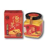 豐滿生技~自然農法秋薑黃粉150公克/罐 ~特惠中~