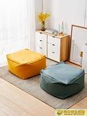 豆袋沙發 MUJI無印良品懶人沙發豆袋日式單人陽臺創意飄窗躺椅臥室榻榻米 向日葵