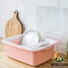 瀝水碗架收納盒碗盤置物架塑料【創世紀生活館】
