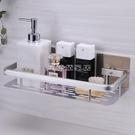 浴室置物架 免打孔衛生間加厚太空鋁浴巾架廚房壁掛式多功能收納架【快速出貨】
