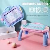 兒童磁性畫板桌寶寶超大號寫字板益智彩色塗鴉板 【傑克型男館】
