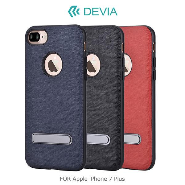 ☆愛思摩比☆DEVIA Apple iPhone 7 Plus 品範支架保護套 手機殼支架 保護殼 背殼