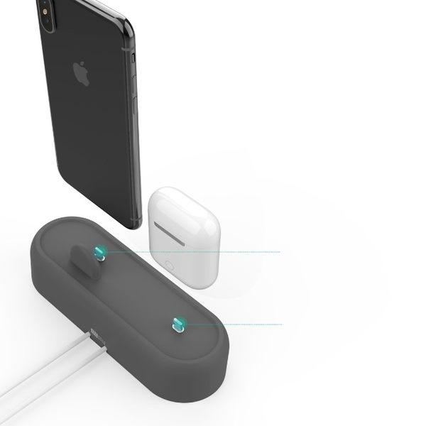 AHAStyle AirPods / iPhone 二合一充電集線底座