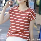 條紋短袖t恤女2020新款韓版寬鬆體桖衫ins潮無袖t桖純棉半袖上衣 創意家居生活館