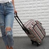 拉桿包女大容量拉桿袋輕便旅行包旅行袋手提包拖拉包行李包男 - 風尚3C