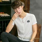 新款夏季男士短袖T恤韓版棉麻上衣服純色V領男裝半袖打底衫【米蘭街頭】