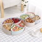水果盤   果盤創意現代客廳茶幾家用瓜子堅果糖果盤歐式水果幹果盤分格帶蓋