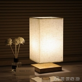 (快速)檯燈 簡約日式北歐ins風兒童卡通 臥室床頭暖光裝飾創意調光夜燈小檯燈