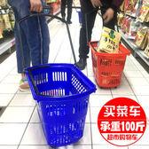 便攜超市購物籃購物車摺疊便攜買菜車 拉桿車推車拖車手拉車wy