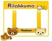 【愛車族購物網】Rilakkum / 懶熊 / 拉拉熊牌照框裝飾板