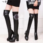 靴子女2018秋冬新款時尚過膝長靴系帶高筒靴粗跟高跟馬靴女長筒靴