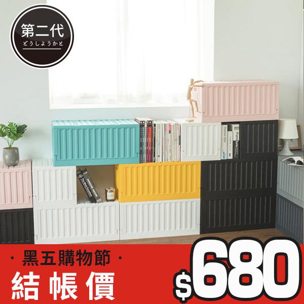 【R0134】 FB-6432貨櫃收納椅(完美主義獨家色系) 樹德