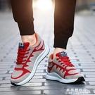 春季2020鞋子增高鞋男運動休閒韓版潮流百搭內增高男鞋6cm8cm夏季【果果新品】