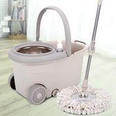拖把桶 索邦拖把桶旋轉拖把免手洗家用懶人自動擠脫水干濕兩用拖布墩布桶igo 雲雨尚品