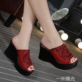 夏新款民族風涼鞋厚底楔形厚底高跟拖鞋魚嘴一字涼拖女鞋紅40  一米陽光
