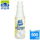 多益得All Clean水垢鏽斑去污劑500g