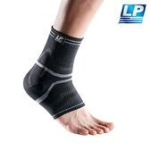 LP SUPPORT 高彈性精銳分級 加壓針織護踝 單入裝 110XT 【樂買網】