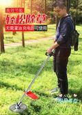 割草機電動割草機充電式多 草坪機除草機打草機背負式園林家用剪草機T