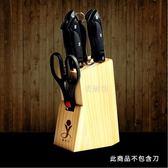 刀座菜刀架刀具架廚房用品實木插刀架松木收納架廚房置物架 七夕情人節