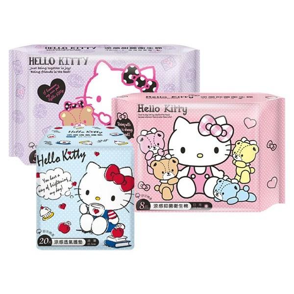 Hello Kitty 涼感 透氣護墊/萌萌衛生棉(日用)/甜睡衛生棉(夜用特長)1包入【小三美日】